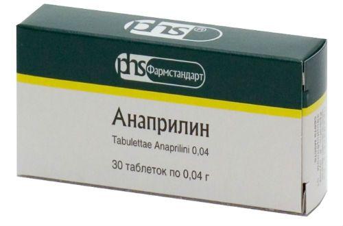 Как понизить давление быстро таблетками в домашних условиях