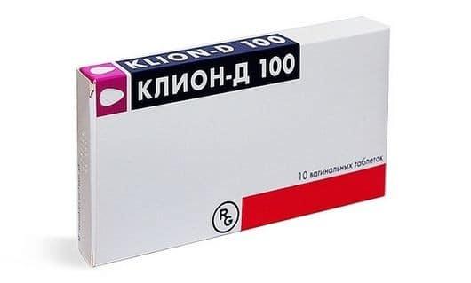 вагинальные таблетки Клион–Д