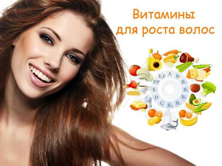 Маски с витаминами для роста и питания волос