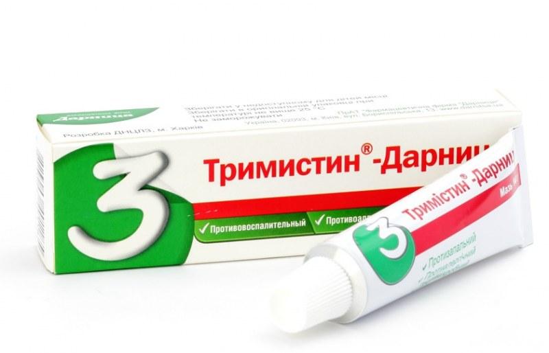 Тримистин для лечения дерматита