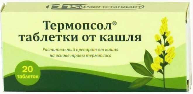 Таблетки от кашля недорогие, но эффективные, от сухого кашля или мокрого