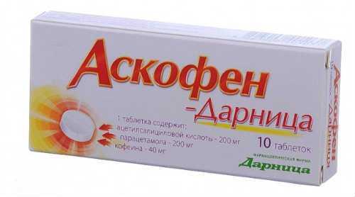 Как повысить давление таблетками в домашних условиях