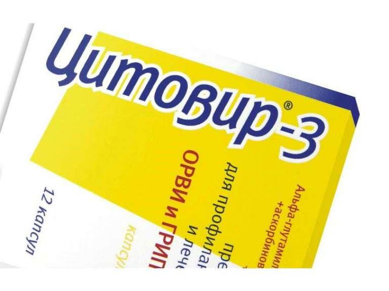 Цитовир 3, инструкция по применению, цена, отзывы, аналоги