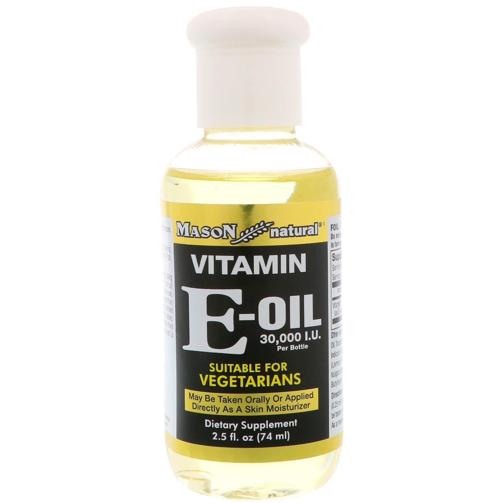 Маска для глаз с использованием витамина Е