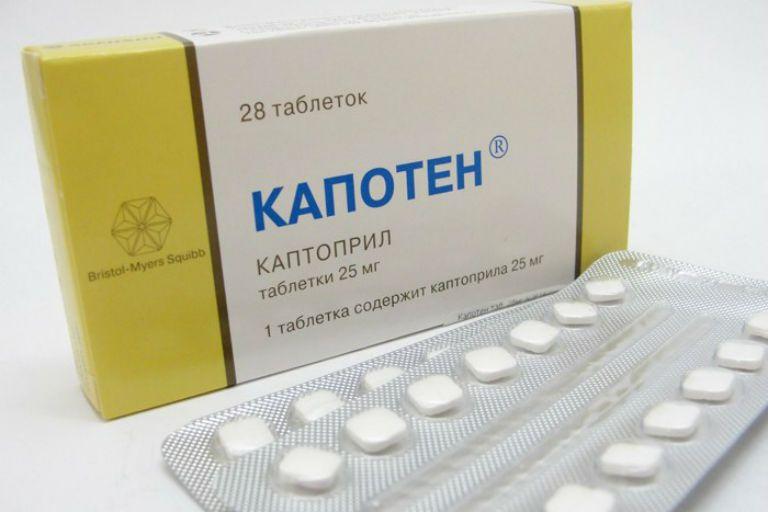 Таблетки от высокого давления с наименьшими побочными эффектами