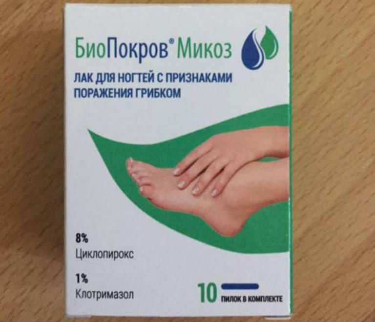 Лак от грибка ногтей на ногах какой лучше