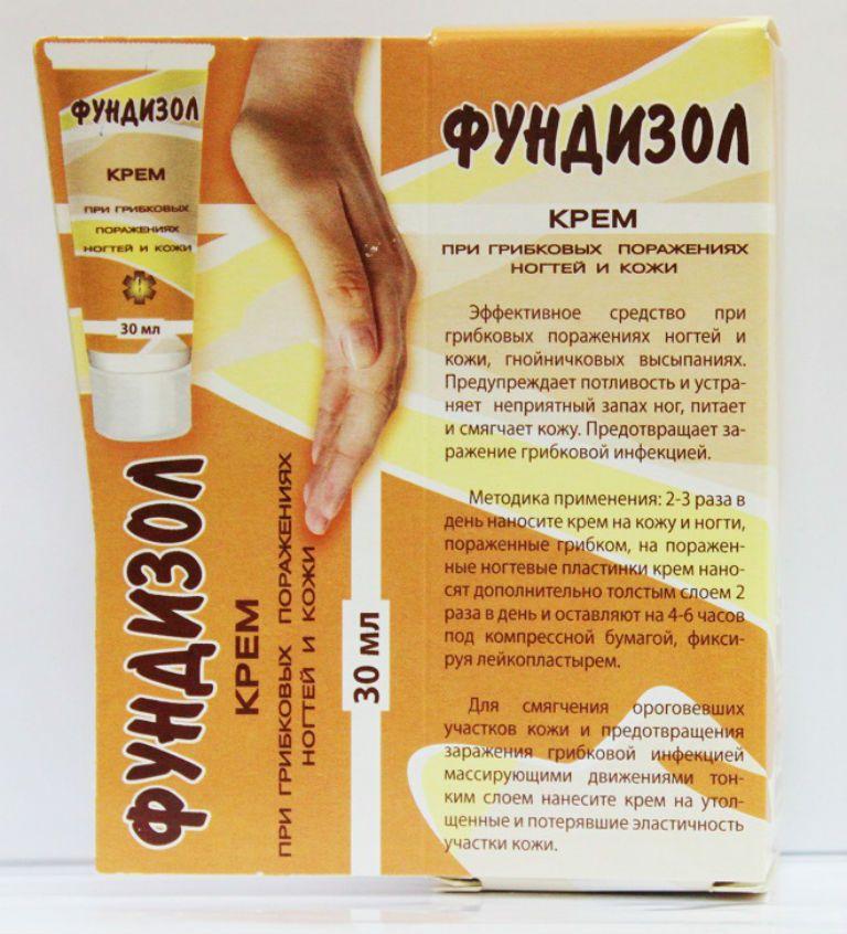 Фундизол при лечении грибка ногтя