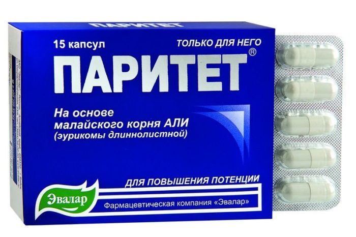 Виагра – легендарное средство для повышения потенции