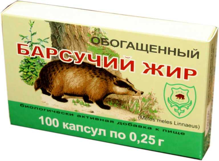Барсучий жир от кашля взрослым, как принимать и лечиться