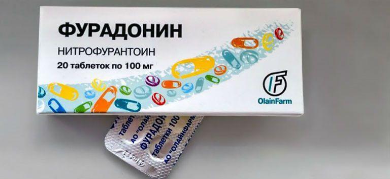 Как лечить цистит у женщин, таблетки