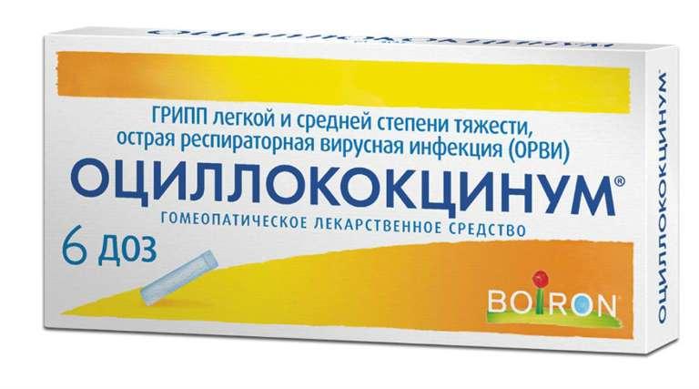 Першение в горле вызывает кашель, как лечить