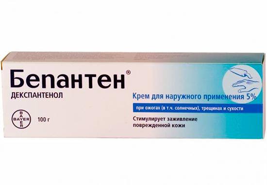 Драполен: инструкция по применению лекарства
