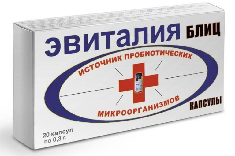 Таблетки от изжоги недорогие