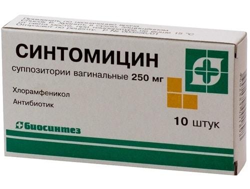 свечи ситомицин