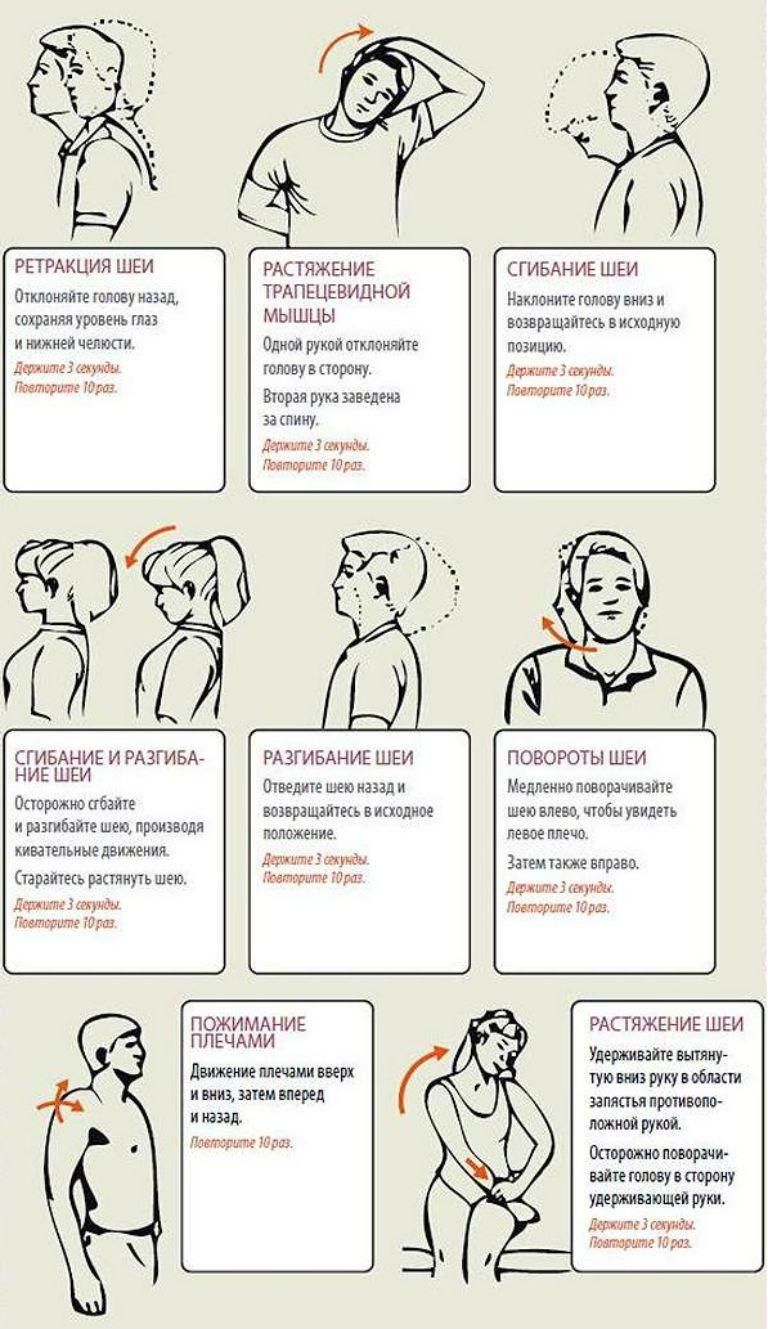 Упражнения для шеи при остеохондрозе по Бубновскому