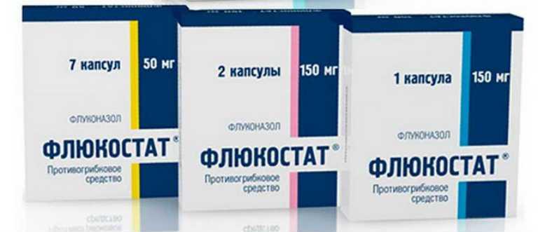Молочница у женщин лечение, препараты