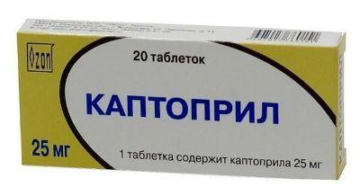 От давления повышенного таблетки длительного действия нового поколения