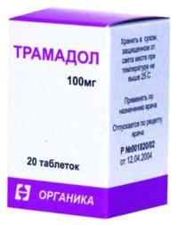 Трамадол в таблетках