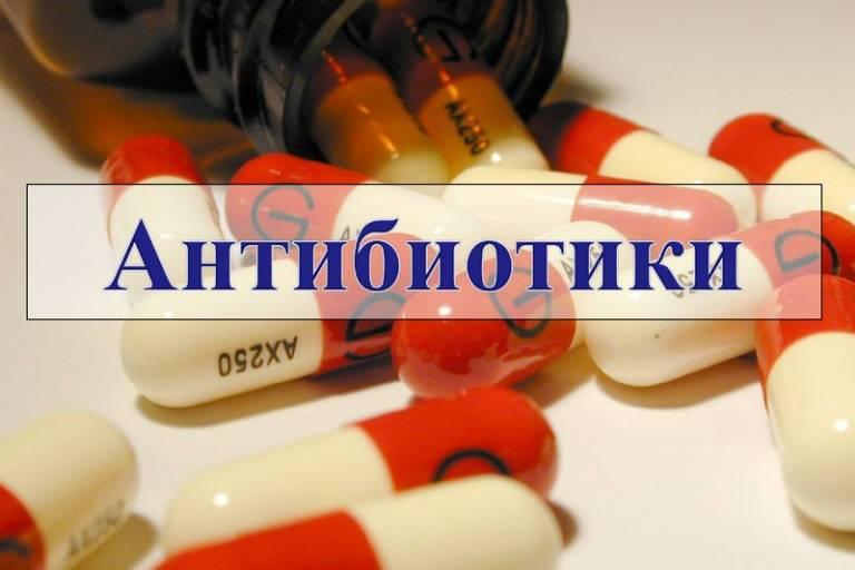 Обструктивный бронхит у детей симптомы и лечение