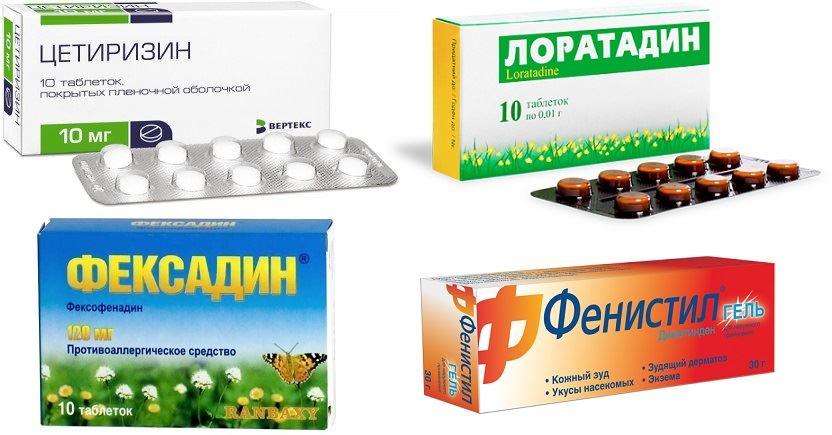 Антигистаминные препараты при атопическом дерматите