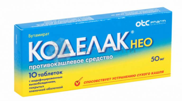 От сухого кашля взрослому лекарства, недорого