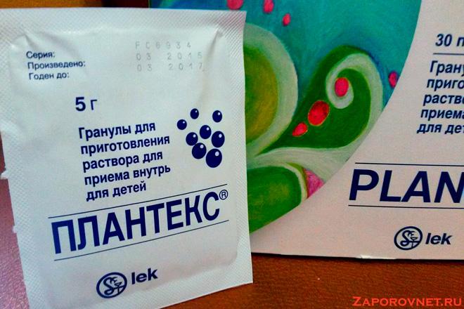 Препарат Плантекс