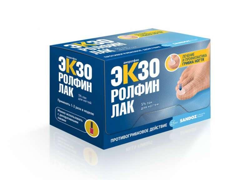 Лак для ногтей от грибка, отзывы, цена, аналоги