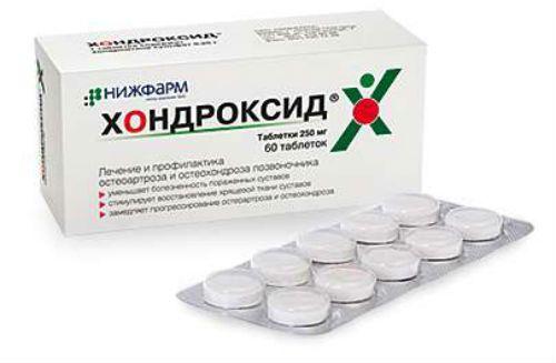 Поясничный остеохондроз симптомы и лечение медикаментами