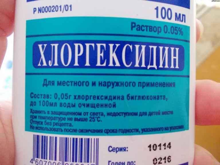 Хлоргексидин, инструкция по применению, цена, отзывы, аналоги