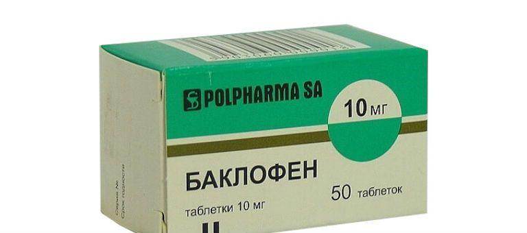 Миорелаксанты, препараты при остеохондрозе