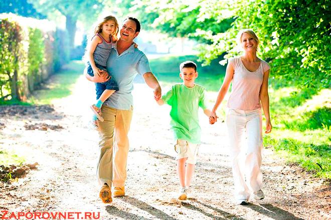 Семейные пешие прогулки