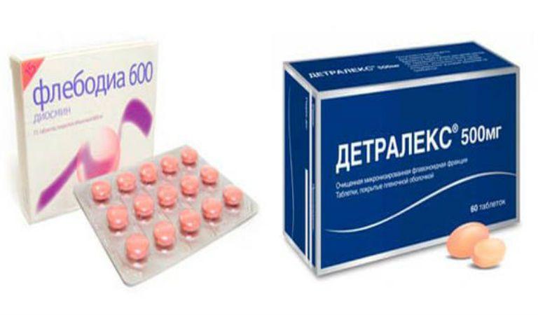 Флебодия 600 или детралекс что лучше при варикозе