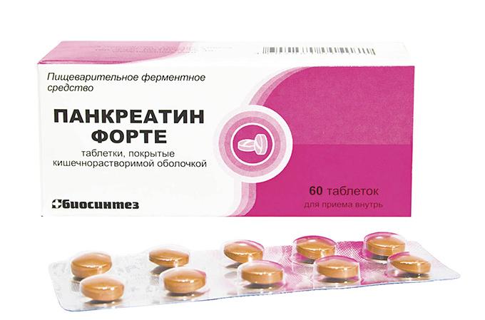 Панкреатин: инструкция по применению. От чего помогает и как принимать при беременности?