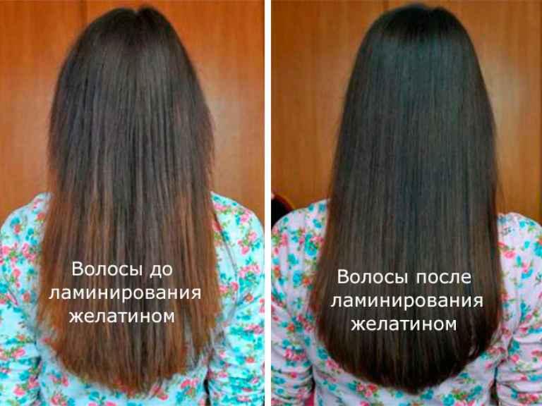 Желатин для волос в домашних условиях