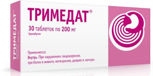 Синдром раздраженного кишечника лечение препараты