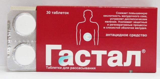 Медикаментозные и народные средства для беременных