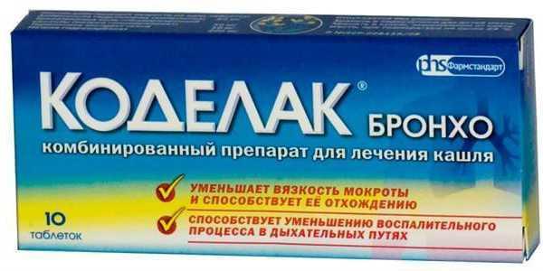 Лекарство от кашля, недорогие, но эффективные препараты