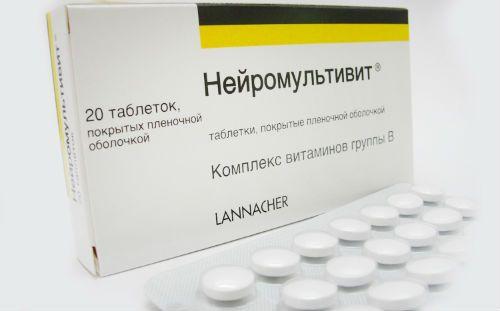 Невралгия межреберная лечение, таблетки