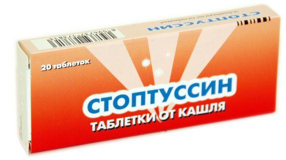 От кашля таблетки взрослым для рассасывания