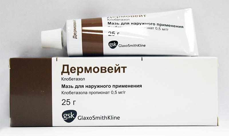 Инструкция по применению препарата «Дермовейт»