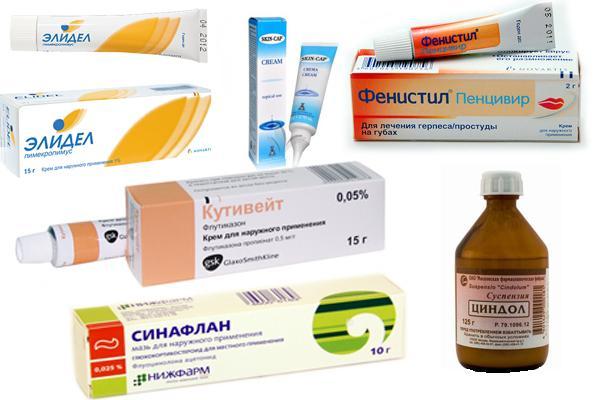 Препараты для лечения аллергического дерматита