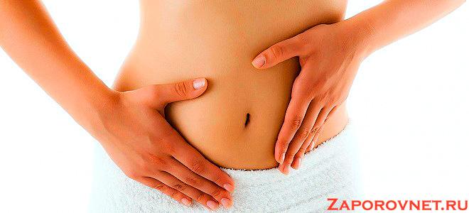 Массирование кишечника