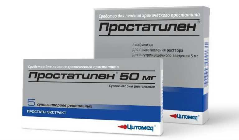 Простатиты у мужчин признаки чем лечить лекарства антибиотики