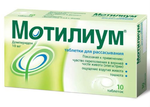 Раздраженный кишечник симптомы лечение препараты