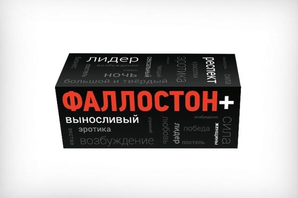 Fallostone Plus - мужской крем в Губкинском