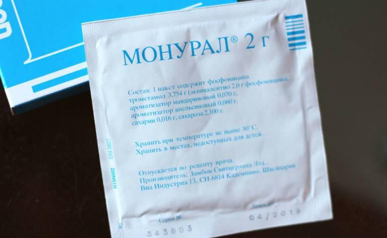 Монурал, инструкция по применению при цистите