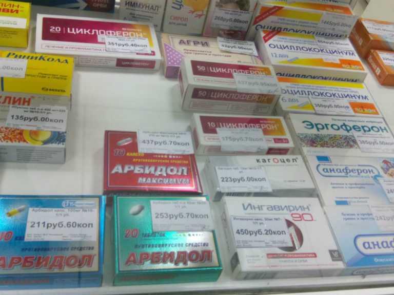 Противовирусные препараты недорогие, но эффективные
