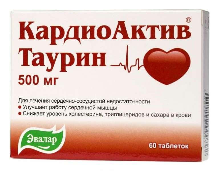 Как снизить холестерин в крови медикаментами
