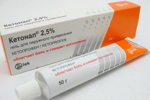 Что такое остеохондроз, его причины и симптомы, лечение